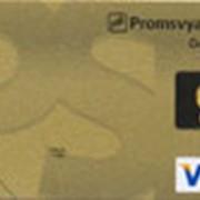 Услуги по обслуживанию кредитных карт Visa с льготным периодом кредитования фото