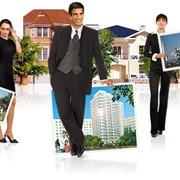 Услуги агентства недвижимости фото