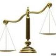 Услуги адвоката по гражданским и уголовным делам фото