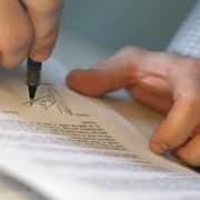 Государственная регистрация индивидуального предпринимателя фото