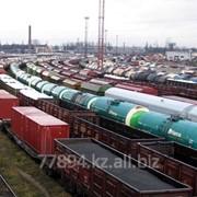 Предоставляем ж/д тупик для выгрузки/погрузки вагонов и контейнеров фото