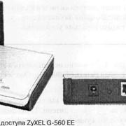 Точка доступа ZyXEL G-560 ЕЕ фото