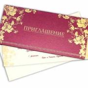 Приглашение, открытка фото