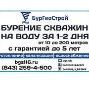 Бурение скважин на воду в Казани и Татарстану фото