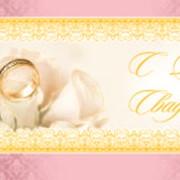 Открытка С Днем Свадьбы, 7-29-59 фото