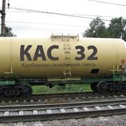 КАС-32 (Карбамидно-аммачная смесь) фото