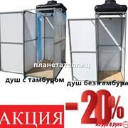 Летний-дачный Душ-Престиж (металлический) с тамбуром Престиж. Бак (емкость с лейкой) : 55 литров. Бесплатная доставка фото
