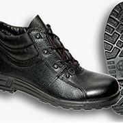 Ботинки рабочие Модель С3
