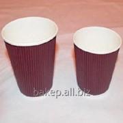 Стакан для напитков гофрированный CUP 250 фото