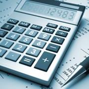 Бизнес-планирование Маркетинговые исследования Юридическое обслуживание Государственное частное партнерство Финансовое моделирование Транспортные исследования фото