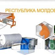 Пленки полиэтиленовые в Молдове фото