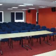 Услуги в проведении конференций и семинаров фото