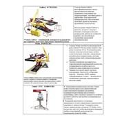 Монтаж обслуживание оборудования для СТО гарантийное послегарантийное фото