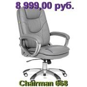 Кресло руководителя Chairman 668 фото