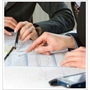 Inregistrarea la inspectoratul fiscal фото