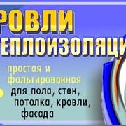 фото предложения ID 19111291