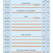 Браслеты, цепочки, цепи `ВАЛЕНТИНА`, `ЯКИР`, `ЯКИР дутый`, вес 1.0 - 13.8 гр, длина - 18см, 45см, золото Au 585° пробы, серебро Ag 925° пробы, ювелирные украшения, пр-во Сапфир, г. Хмельницкий, Украина фото