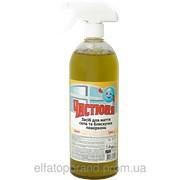 Средство для мытья стекол Чистюня лимон 500 мл фото