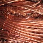 Реализация лома цветных металлов в Курске фото