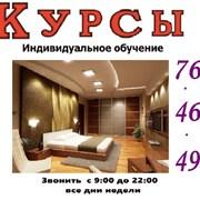 фото предложения ID 12415983