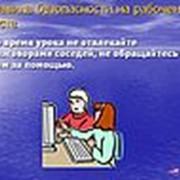 Безопасный отдых в Украине и за рубежом. Страхованиею Сервисное сопровождение