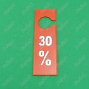 Табличка для торгового зала 30%, красная, В-160-30% фото