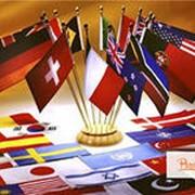 Изучение иностранных языков онлайн фото