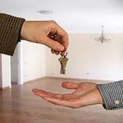 Кредит на приобретение недвижимости под залог приобретаемой недвижимости фото