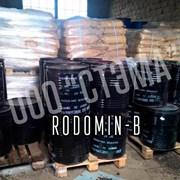 Родамин Б, Rhodamine B фото