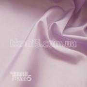 Ткань Тафта подкладочная (светло-сиреневый) 3465 фото