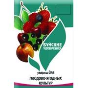 Удобрение минеральное комплексное для плодово-ягодных культур фото