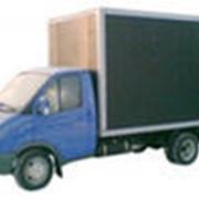 Специализированные фургоны фото