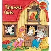 Интересные и познавательные книги для детей
