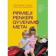 Книги с советами для родителей фото