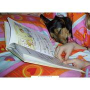 Детская познавательная литература фото