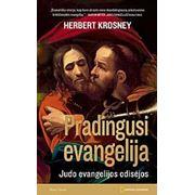 Книги о религиозном веровании