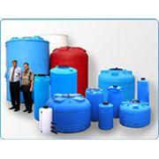 Пластиковые ёмкости цилиндрические вертикальные фото