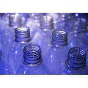 Бутылка ПЭТ от 05л до 10л фото