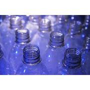 Пластиковые бутылки фото