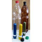 Бутылки под пиво 15 л фото