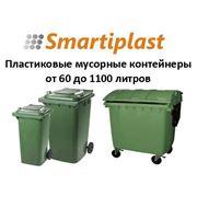 Контейнеры пластиковые мусорные от 60 до 1100 литров в Москве фото