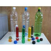 Бутылки для не газированных напитков 15 л фото