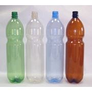 Куплю ПЭТФ (пэтф) бутылка полигонная фото