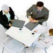Консультации по разработке бизнес-плана на финансирование фото