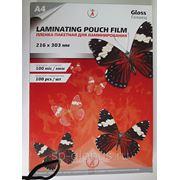 Пленка пакетная для ламинирования, А 4, 100 мкм фото