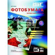 Фотобумага IST: матовая А4 170 гр/м фото