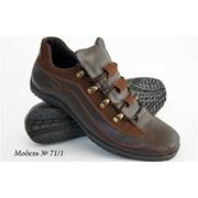 Мужская спортивная обувь фото