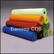 Тентовая ткань пвх 650гр/м2 в тч. на отрез фото