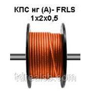Неэкранированный кабель КПС нг (А)- FRLS 1x2x0,5 огнестойкий для систем пож. сигнализации. Цвет оранжевый. Nootech