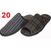 Тапочки домашние модель №20